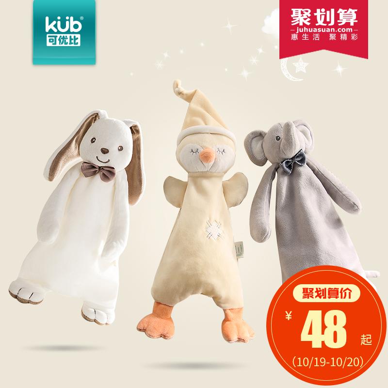 可优比婴儿安抚巾毛绒玩具玩偶布艺安抚手偶宝宝口水巾0-1岁陪睡