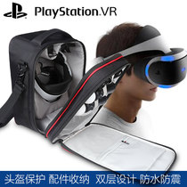BUBM Sony Sony PS4 helmet virtual VR Glasses Pro Handbag single shoulder bag game Portable PSVR Storage Package dedicated package large capacity