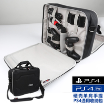 BUBM sony Sony PS4 finishing Bag Pro Portable single shoulder backpack bag Slim Game host Package special protection accessories power charging data Cable handle VR storage Package portable