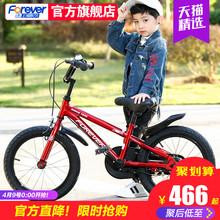 上海永久儿童自行车14/16寸男女小孩脚踏公主款幼儿单车学步童车