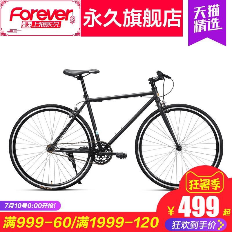 Детские велосипеды Артикул 599859180768