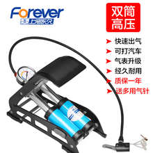 High-pressure foot pedal pump pedal inflatable pump bicycle motorcycle electric battery bicycle household portable