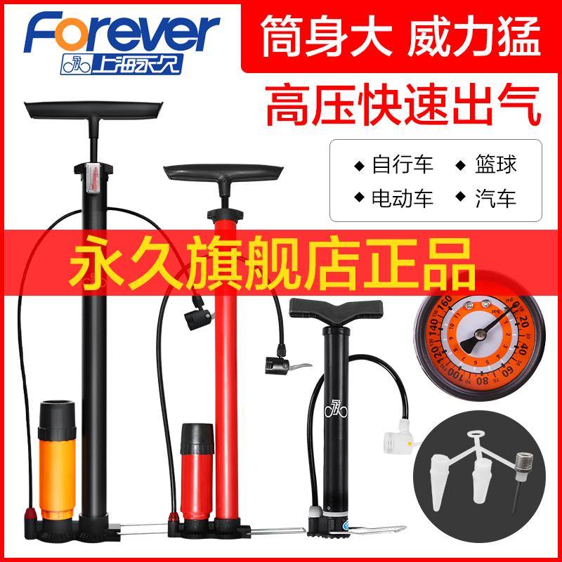 打气筒自行车汽简家用便携小型电动电瓶通用气管子充气桶篮球高压