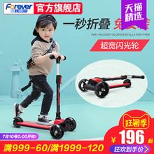 滑板车儿童3-6-12岁2四轮闪光轮1小孩男孩滑滑车单脚女宝宝溜溜车