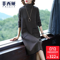 Fifia 2018 autumn and winter new high collar loose knit dress female long section over the knee bottom sweater skirt