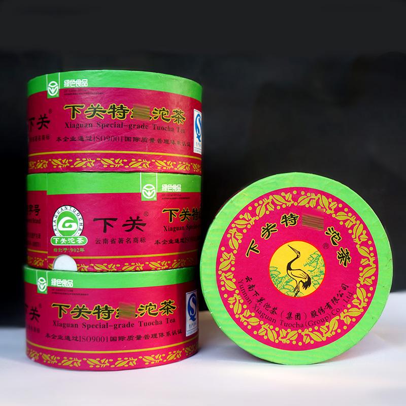 组合新款 云南普洱2012年下关特沱 盒装 沱茶 生茶 100克X4盒