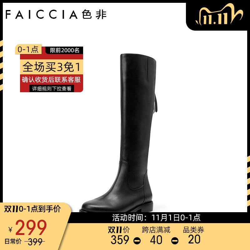 Knight boots color non-2020 autumn and winter new leather boots, women's boots, but the knee flat bottom tube and velvet high boots are thin