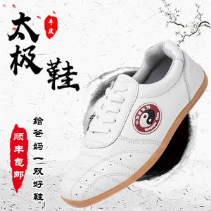 陈家沟太极鞋女 牛筋底软牛皮真皮武术鞋练功鞋太极拳比赛表演鞋