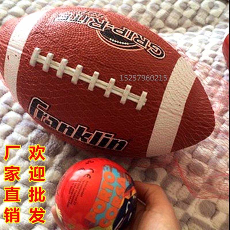 Специальное предложение регби 3/5/7 количество резина пляжный мяч студент ребенок подростков обучение обучение практика специальный мяч