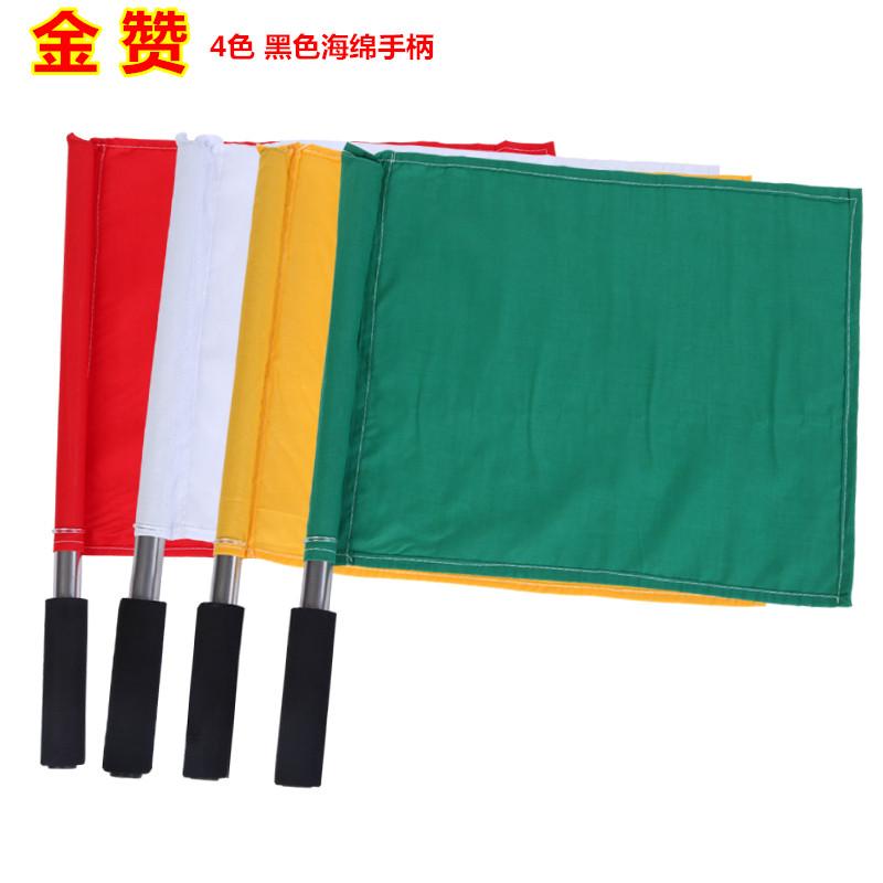 Сигнал запуска флаг флага флага флаг флаг флага патрулирования флаг флага трек и полевая игра футляр арбитра