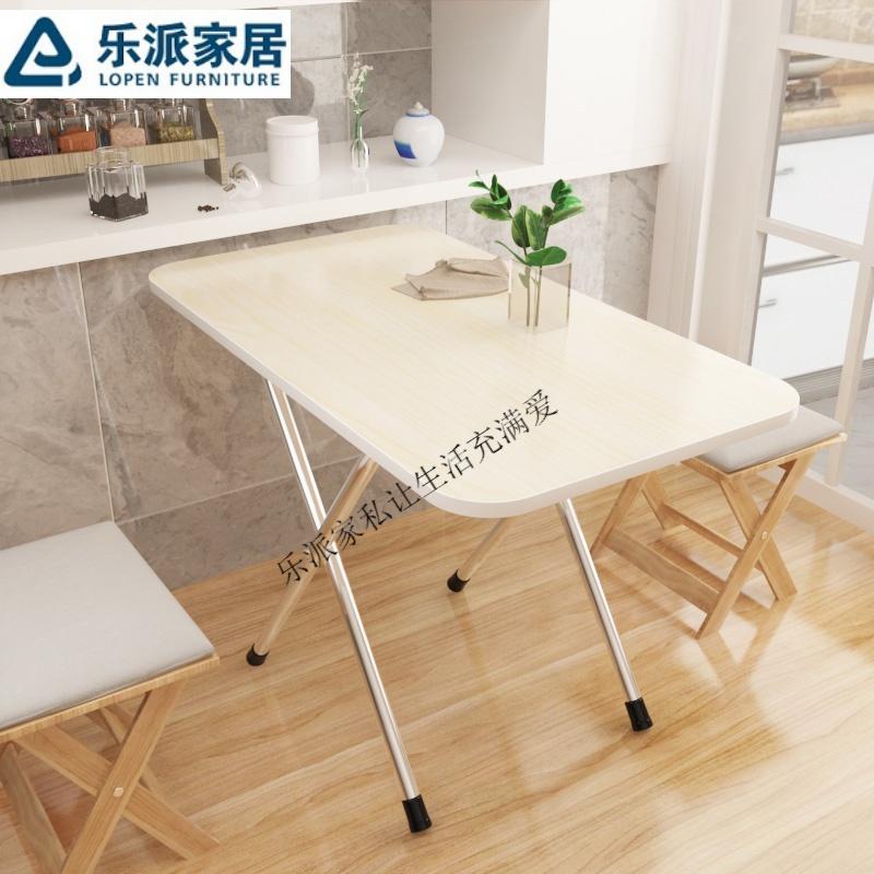 化妆桌子卧室小简易折叠餐厅便捷轻便折叠桌圆形便携露营喝茶女孩