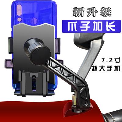 外賣使用款電動車摩托車手機支架自行車導航支架車載手機之家專用