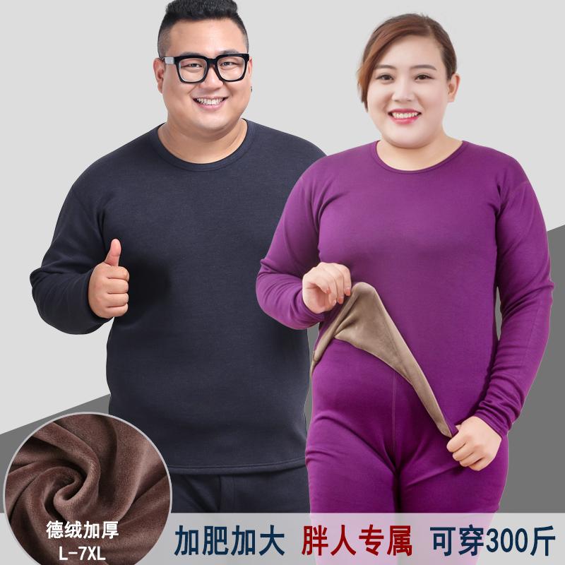 特大号男士女士保暖内衣加绒超厚秋衣裤套装胖人棉毛衫加大码