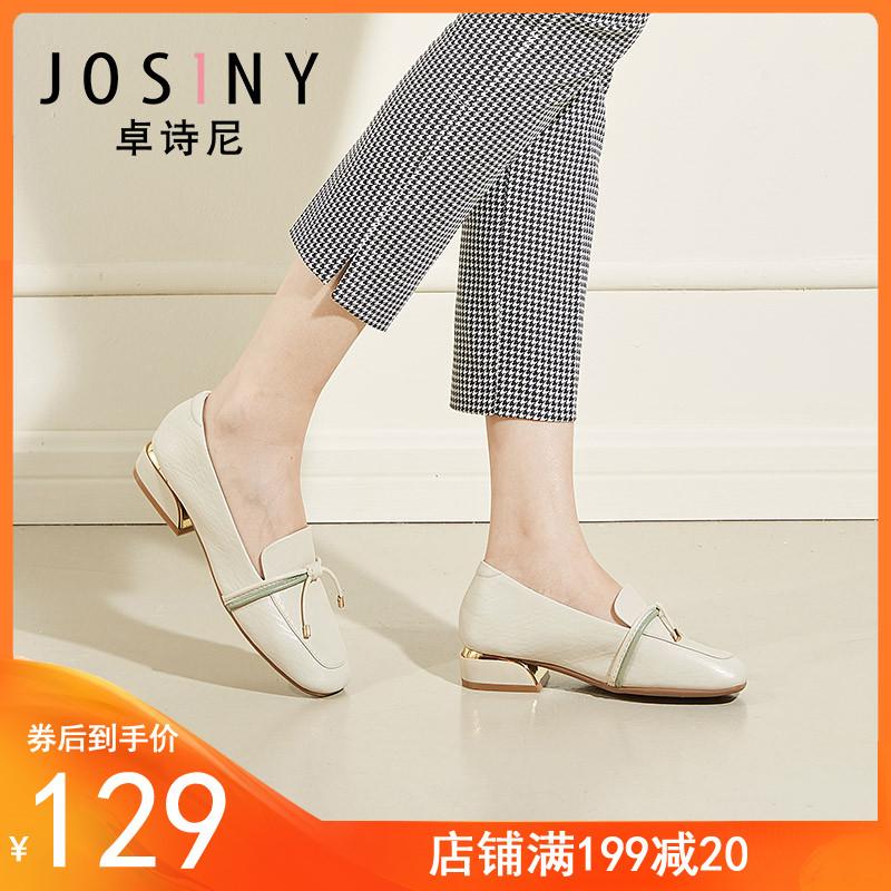 卓诗尼2020秋新款小皮鞋女欧美百搭水钻单鞋复古方头粗跟玛丽珍鞋
