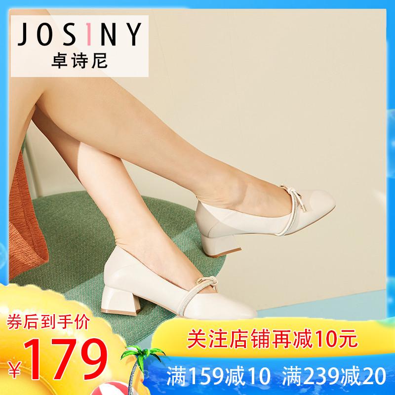 卓诗尼女鞋2019秋季新款单鞋韩版高跟复古方头粗跟水钻玛丽珍鞋女