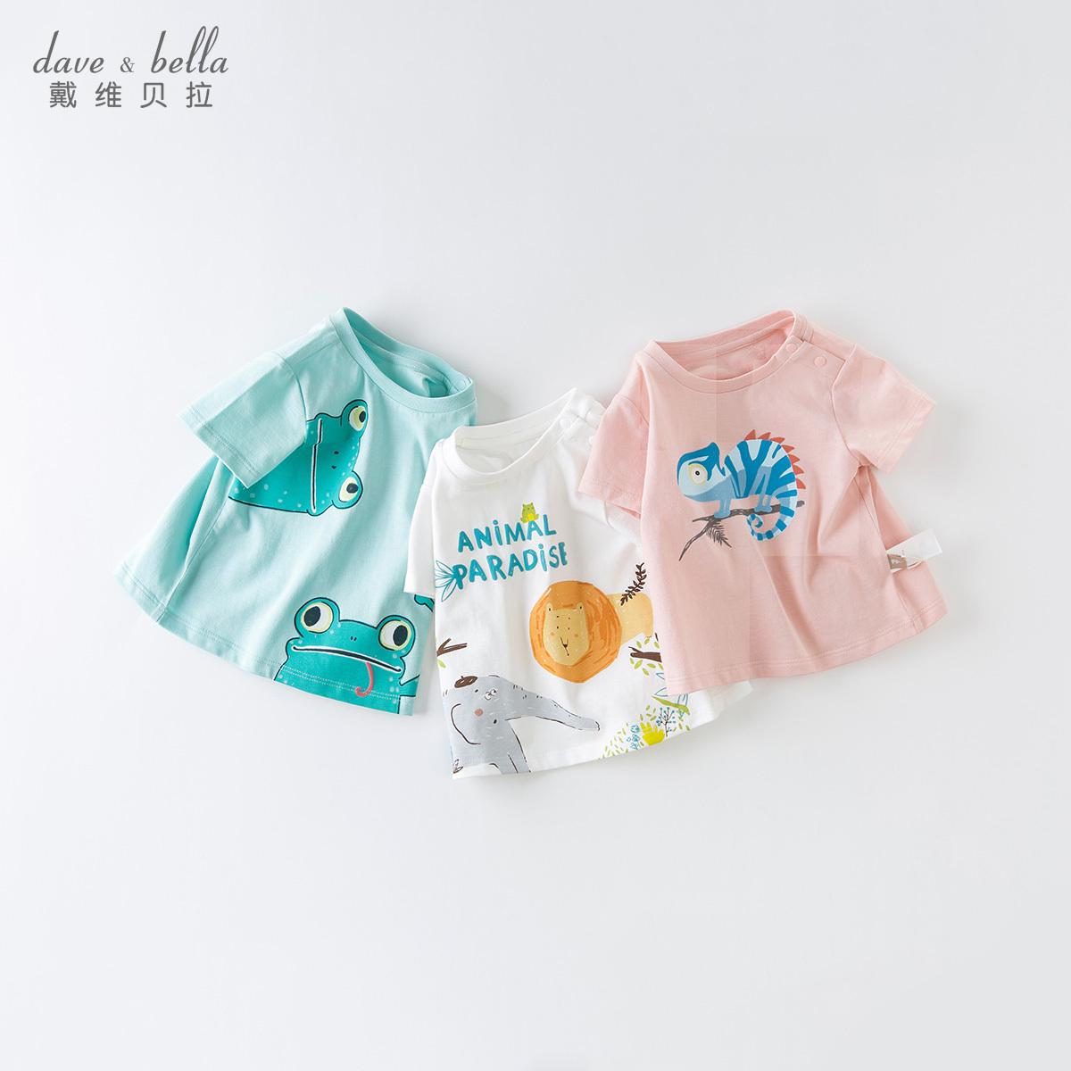 戴维贝拉女童儿童T恤夏季婴儿短袖纯棉男童宝宝半袖上衣薄款童装