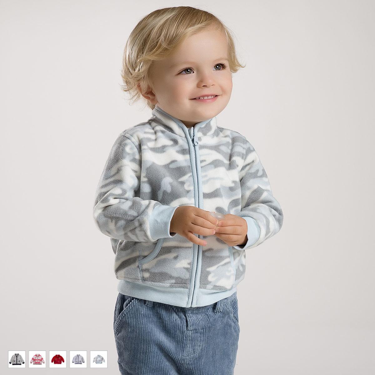 davebella戴維貝拉 男童 外套 寶寶拉鏈衫 嬰兒外套 CT