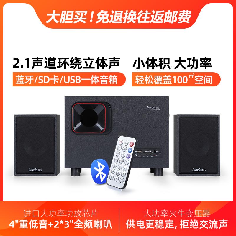 笔记本台式电脑2.1音箱超重低音炮无线蓝牙插卡U盘多媒体有源音响