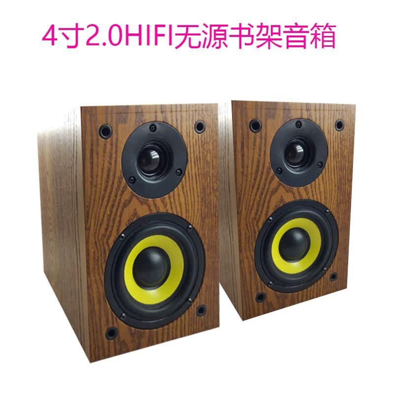 4 дюймовый 2.0 высокий верность HIFI нет источник книжная полка рабочий стол деревянный динамик домой учить комната конференция автомобиль CD звук