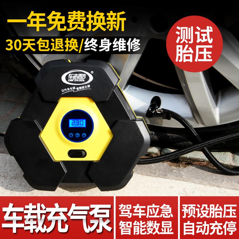 Автомобиль летописи прохладно бортовой зарядки воздушный насос автомобиль использование воздухонапорный насос 12V небольшой автомобиль электрический портативный шина плюс насос