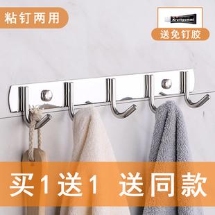 304不锈钢墙壁挂衣架毛巾钩厨房卫生间排钩强力粘胶门后粘钩挂钩