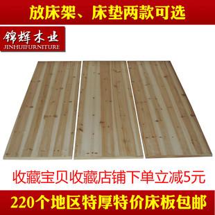 单拼接板定制排骨架1.2双人1.5m米护腰硬板实木床垫1.8杉木硬床板