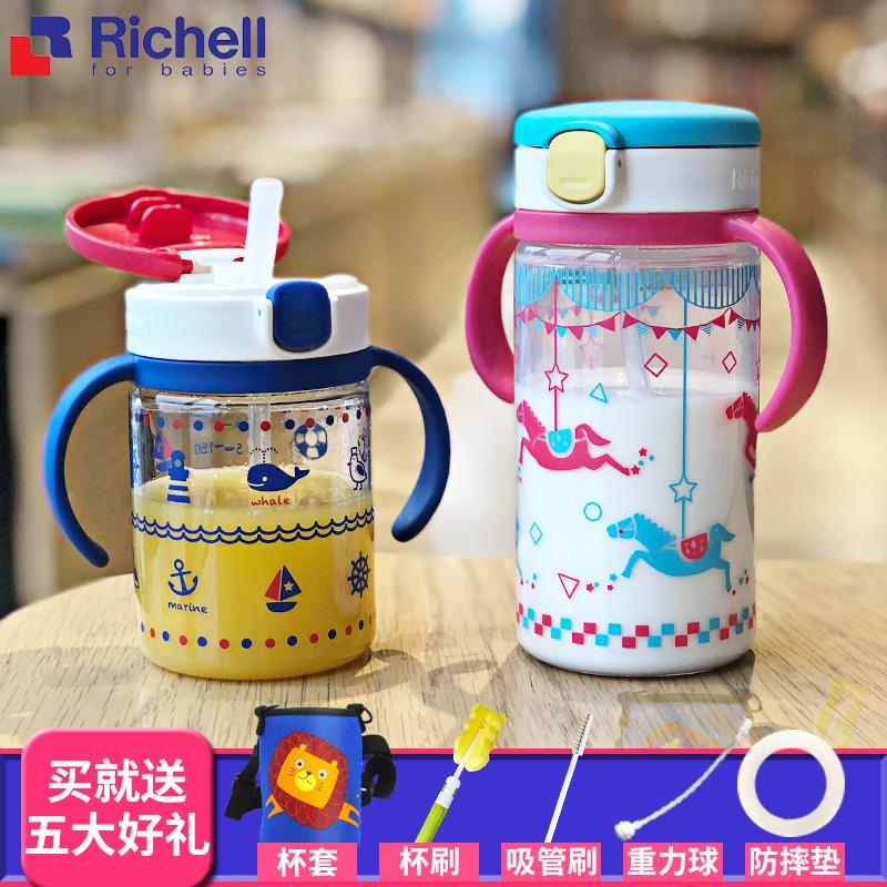 利其尔吸管杯婴儿学饮杯带手柄防摔奶瓶幼儿园宝宝喝奶杯儿童水杯