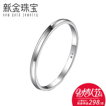 New gold jewelry Pt 950 Platinum Ring Platinum 950 wedding ring simple fashion platinum tail ring platinum female ring