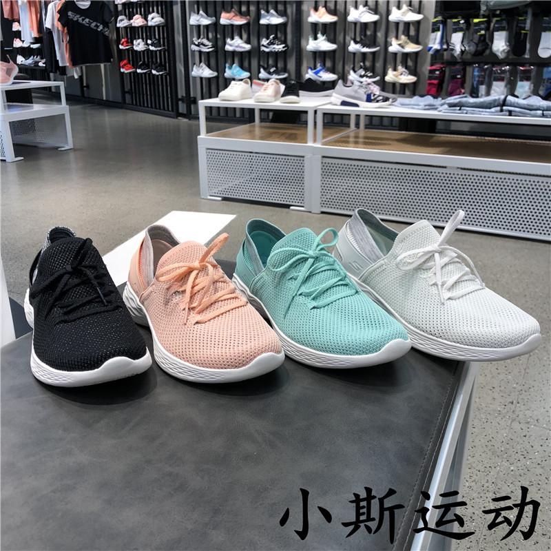 Skechers斯凯奇女鞋 时尚运动鞋 YOU系列网面一脚套休闲鞋14960