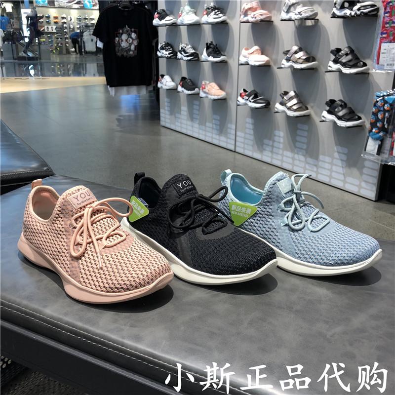 Skechers斯凯奇女鞋新款YOU系列平底鞋 网布懒人休闲鞋 15840