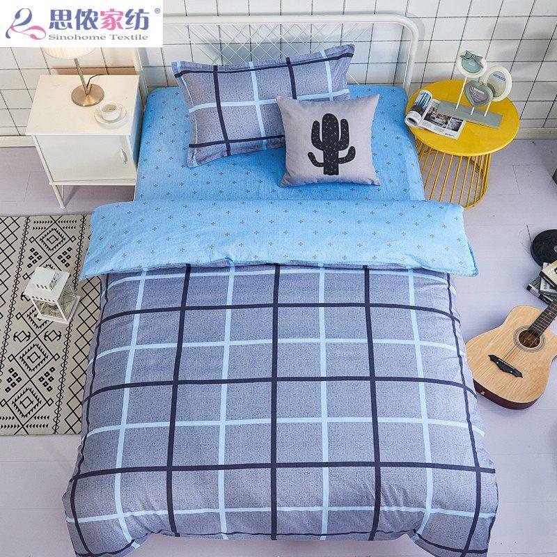 寝室床上三件套0.9单人纯棉床单限时秒杀