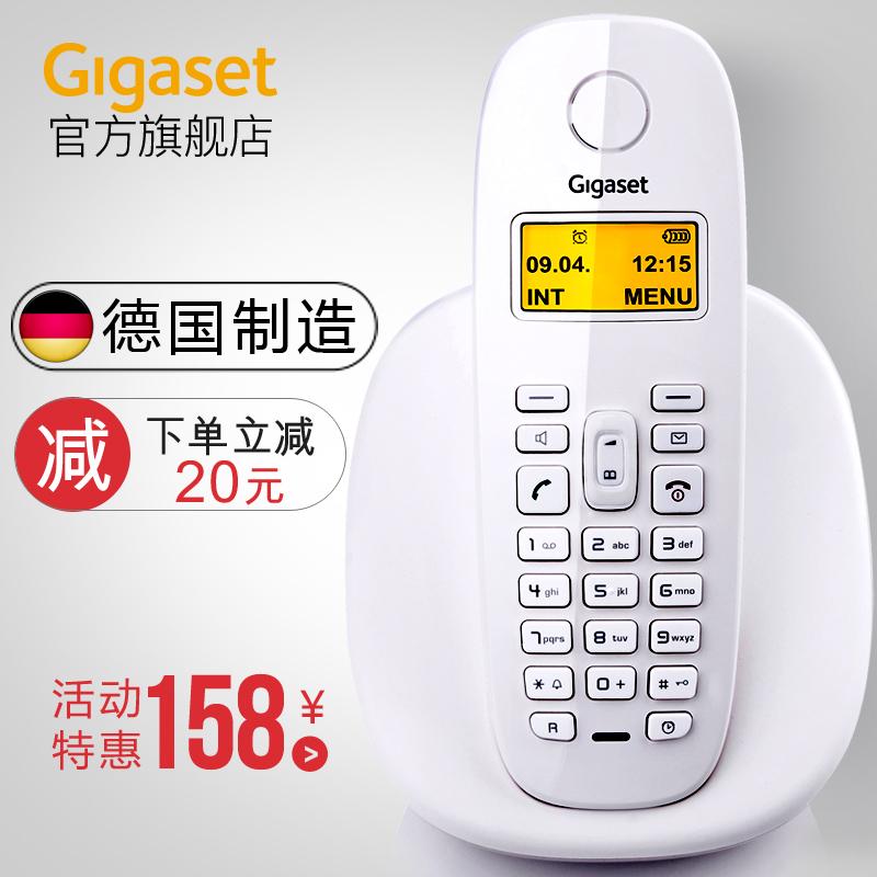无绳电话单机 德国Gigaset A680 办公座机家用无线固定电话子母机