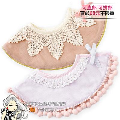 日本本土代购Axmda360度可爱蕾丝婴幼儿围嘴饭兜新生儿礼物口水巾