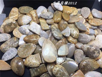 直播珊瑚玉菊花石海洋玉髓玛瑙绿幽灵水晶碧玺发晶各种珠宝专拍