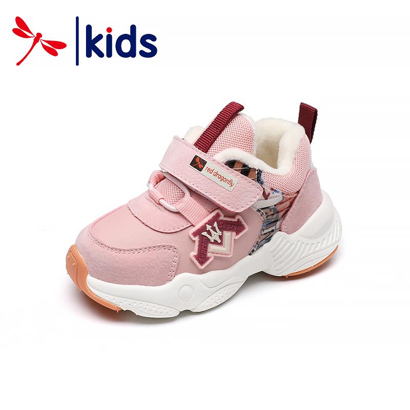 红蜻蜓童鞋2019冬季新款男女宝宝运动鞋儿童学步鞋小童保暖鞋子