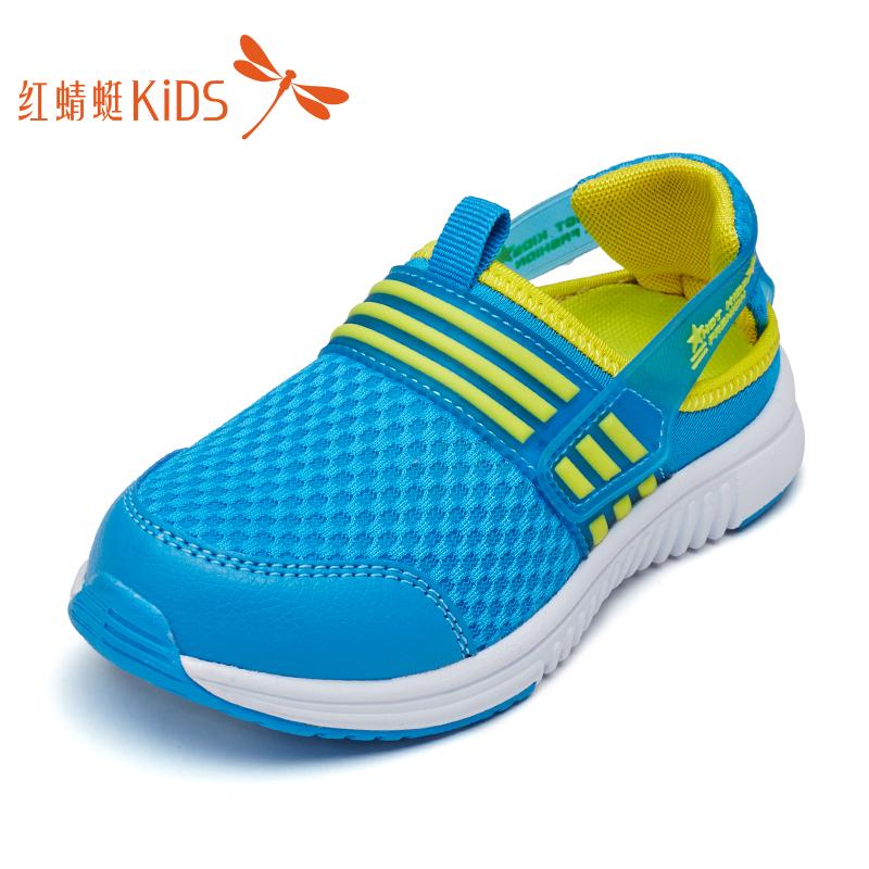 紅蜻蜓童鞋春秋男童 鞋網麵兒童鞋透氣網鞋中小童 鞋