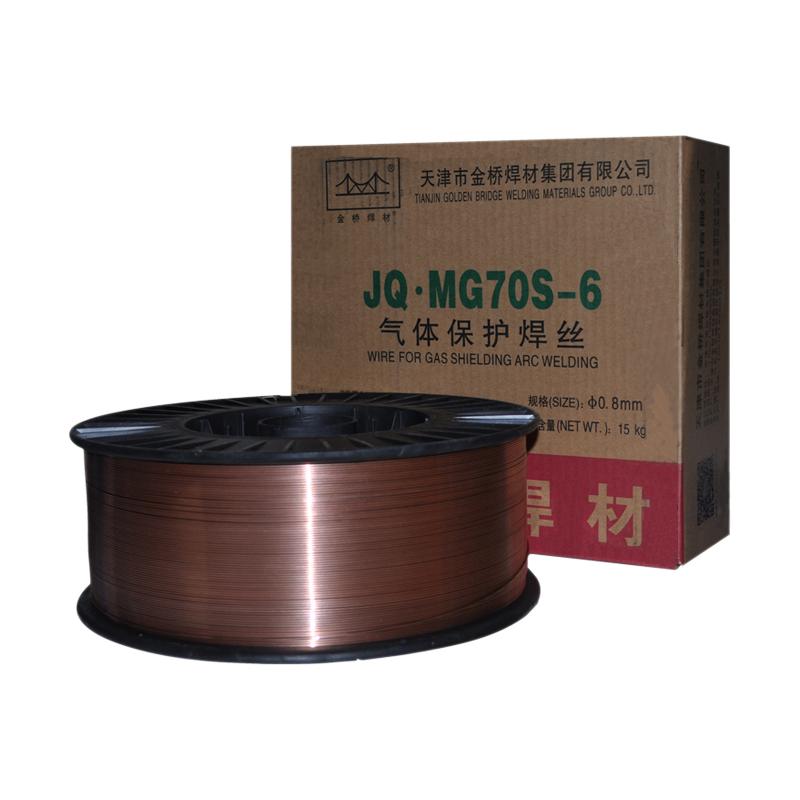 Подлинный тяньцзинь золото мост сварной шов лесоматериалы JQ.MG70S-6 два окисление углерод газ защита сварной шов провод 0.8/1.0/1.2