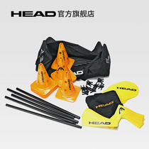 Head Hyde Childrens tennis training equipment set Tennis Network training tool