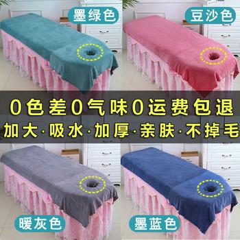 美容院铺床专用大毛巾带开洞美容院店用品按摩床单浴巾吸水不掉毛