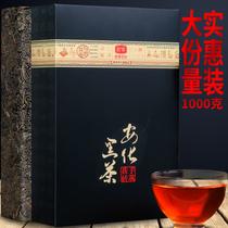 黑茶湖南安化黑茶茯砖茶正宗君享茶叶金花手筑茯茶安华正品1000克