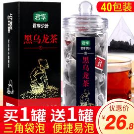 买1送1黑乌龙茶高浓度油切茶包茶叶袋泡茶浓香型木炭技法三角茶包