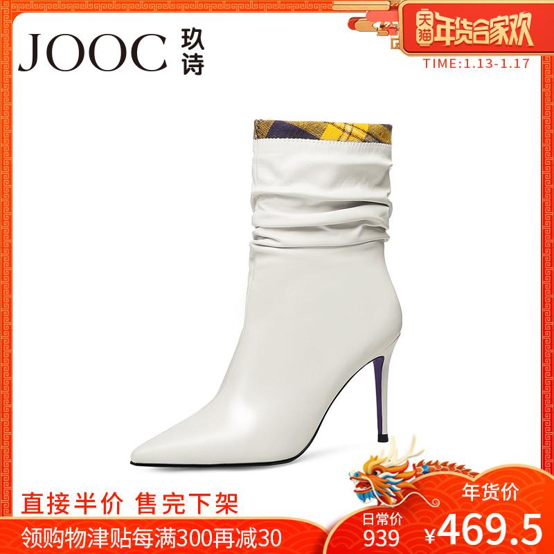 JOOC/玖诗秋冬新款尖头胎牛皮格纹套筒细高跟女短靴三种穿法2435