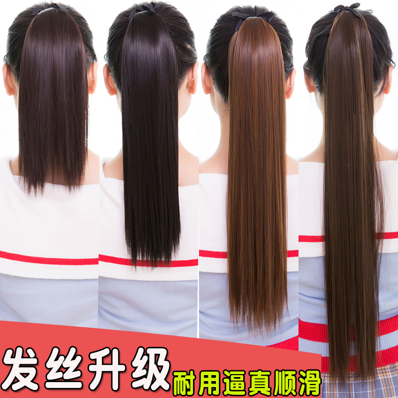Wig ponytail womens long straight hair fake ponytail bandage medium long short straight hair long hair invisible traceless natural braid