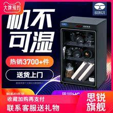 レンズ証拠キャビネット一眼レフキャビネット除湿殺菌消臭カビ塗装SIRUI SAGE HC70写真機器、電子キャビネットオーブンセーフティボックスティーお金