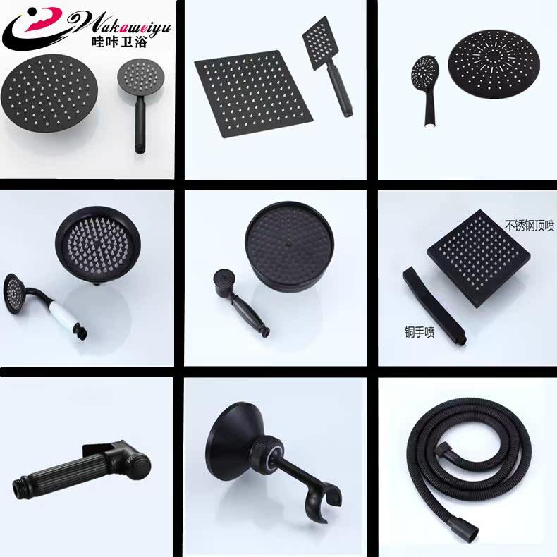 Black Shower accessories antique hose 1.5m bathroom full copper hand spray top spray wall fork shower