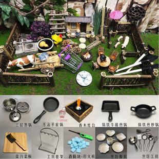 迷你厨房做饭真煮套装日本食玩烹饪小厨具快手抖音儿童过家家玩具图片