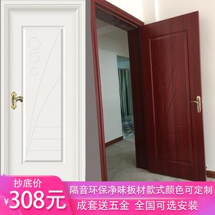 家用木门门室内门隔音免漆门幼儿园定做实木门套装 房门卧室复合门