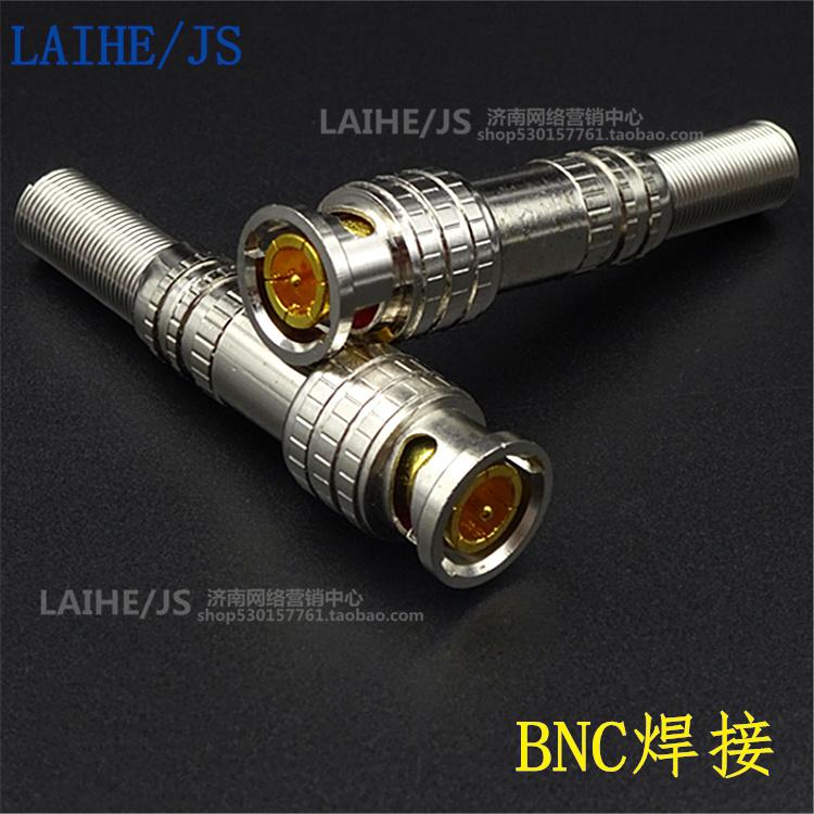 Сварной разъем BNC Аксессуары для камеры видеонаблюдения частота Проводной разъем Q9 полностью Медь с покрытием