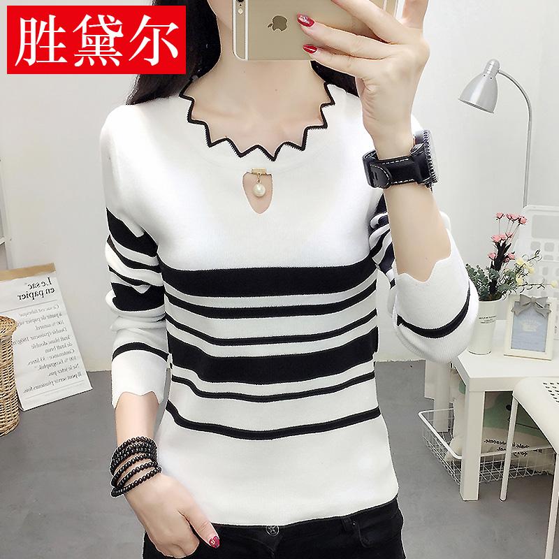 Женские свитера Артикул 586916014572