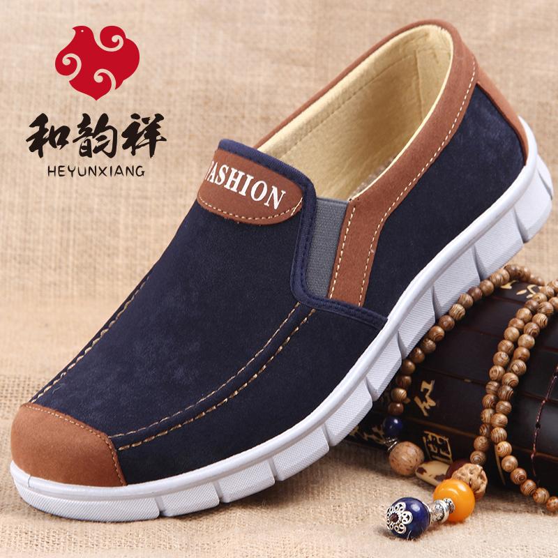 爸爸秋天男鞋老北京布鞋男中年男人穿的鞋子抖音同款老人男士单鞋29.90元包邮